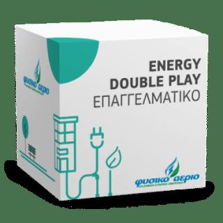 Επαγγελματικό Energy Double Play Ρέυμα & Αέριο